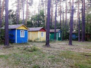 Белое озеро ульяновской цены на аренду домиков